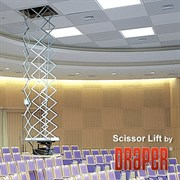 Draper SL12 Scissor lift 12 foot - Лифт