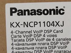 NCP1104XJ - Плата 4 внешних IP-линий  и 8 системных IP-телефонов - фото 55516