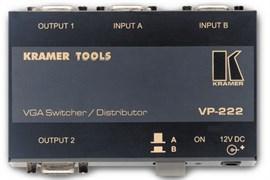 Kramer VP-222 - усилитель, распределитель 1:2 и коммутатор VGA, XGA 2:1