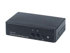 AV-BOX SW1-21AD (AV-DS02D-2) - Коммутатор DVI+звук цифровой оптический/коаксиальный (2 вх. 1 вых)