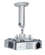 SMS Projector CL F2300 A/S - Штанга для в/пр