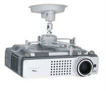 SMS Projector CL F75 A/S - Штанга для в/пр