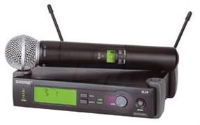 SHURE SLX24/58 800 - 820 MHz - Профессиональная двухантенная 'вокальная' радиосистема