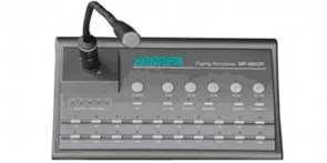 DSPPA MP-6802R - Выносная микрофонная консоль