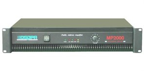 DSPPA MP-1500 - Усилитель 350Вт\100В