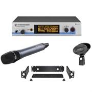SENNHEISER EW 500-945 G3-B-X - Радиосистема