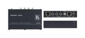 ScreenMedia Navigator 170*200 (162*122) MW SNM-4302 - Напольный экран с амортизатором