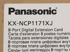 KX-NCP1171XJ - Плата подключения 8 внутренних цифровых линий